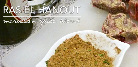 Moroccan Spice Blend – Ras El Hanout